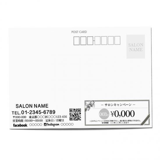 【宛名面】横型-はがき・ポストカードデザイン (E)