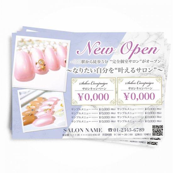 【チラシ・フライヤー】写真差替え可・可愛いサロンデザイン02