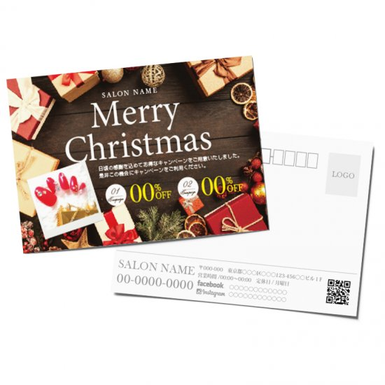 【DMはがき】クリスマス・ウィンターキャンペーン04