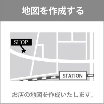 【ショップ地図作成】