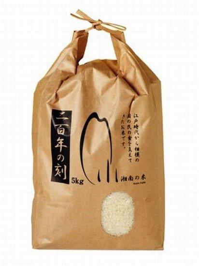 和田米オリジナルブランド米「二百年の刻」   5kg