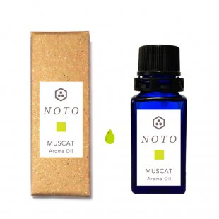 NOTO マスカットのフレグランスアロマオイル10ml シャインマスカットの香りを再現した フレグランスオイル