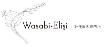 WASABI-Elisi (ワサビ・エリシ)