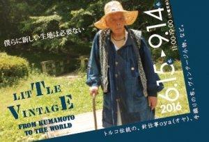 Little Vintage - from Kumamoto to the World