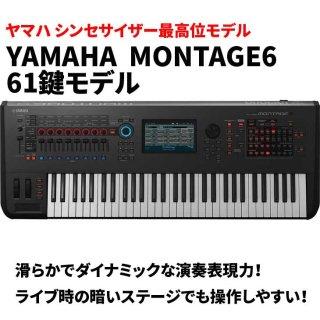 YAMAHA (ヤマハ) SYNTHESIZER シンセサイザー MONTAGE6 モンタージュ61鍵モデル