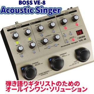 BOSS (ボス) アコースティック シンガー VE-8 【送料無料】