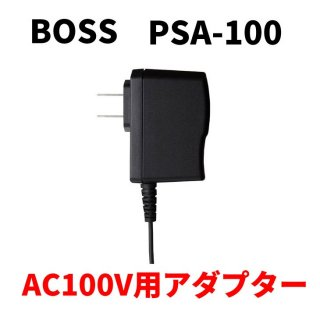 BOSS (ボス) ACアダプター PSA-100