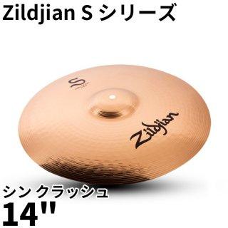 """【サマーキャンペーン】Zildjian (ジルジャン) Sシリーズ シン クラッシュ 14インチ S Thin Crash 14"""""""