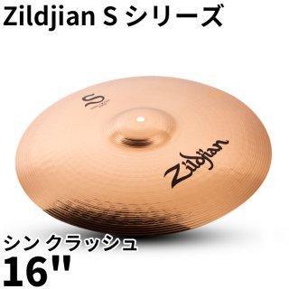 """Zildjian (ジルジャン) Sシリーズ シン クラッシュ 16インチ S Thin Crash 16"""""""