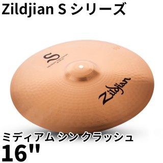 """Zildjian (ジルジャン) Sシリーズ ミディアム シン クラッシュ 16インチ S Medium Thin Crash 16"""""""
