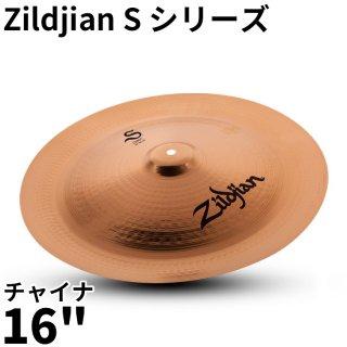 """Zildjian (ジルジャン) Sシリーズ チャイナ 16インチ S China 16"""""""