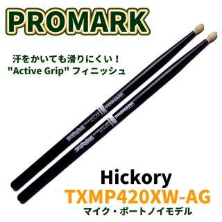 Promark (プロマーク) ドラムスティック マイク・ポートノイ シグネイチャー アクティヴ・グリップフィニッシュ 14.5mm x 413mm TXMP420XW-AG (1ペア)