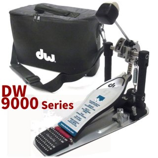 【数量限定特価品】dw (ディーダブリュ) 9000シリーズ シングルペダル DW-9000