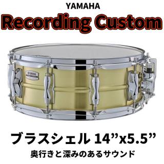 YAMAHA (ヤマハ) レコーディングカスタム スネアドラム ブラスシェル14x5.5インチ<br>Recording Custom  RRS1455