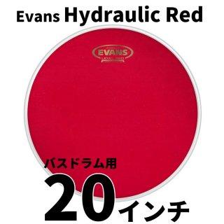 EVANS(エバンス) ハイドローリック レッド 20インチ バスドラム用ヘッド BD20HR