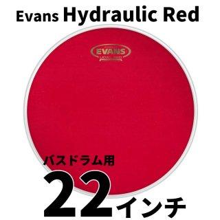 EVANS(エバンス) ハイドローリック レッド 22インチ バスドラム用ヘッド BD22HR