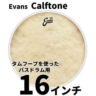 EVANS(エバンス) カーフトーン 16インチ タムフープ バスドラム用ヘッド TT16CT