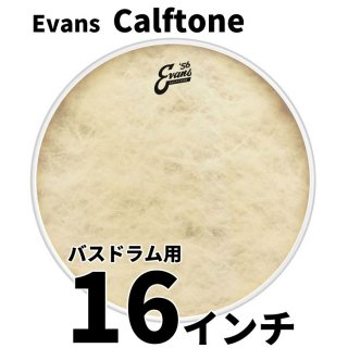 EVANS(エバンス) カーフトーン 16インチ バスドラム用ヘッド BD16CT