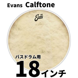 EVANS(エバンス) カーフトーン 18インチ バスドラム用ヘッド BD18CT