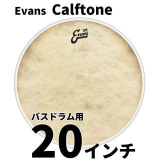 EVANS(エバンス) カーフトーン 20インチ バスドラム用ヘッド BD20CT