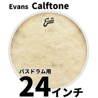 EVANS(エバンス) カーフトーン 24インチ バスドラム用ヘッド BD24CT