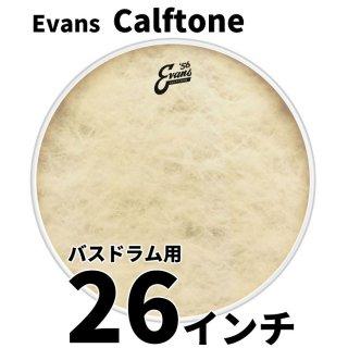 EVANS(エバンス) カーフトーン 26インチ バスドラム打面用ヘッド BD26CT