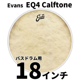 EVANS(エバンス) EQ4 カーフトーン 18インチ バスドラム用ヘッド BD18GB4CT