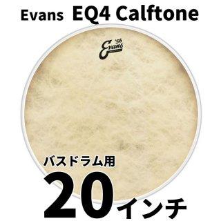 EVANS(エバンス) EQ4 カーフトーン 20インチ バスドラム打面用ヘッド BD20GB4CT