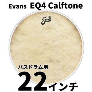 EVANS(エバンス) EQ4 カーフトーン 22インチ バスドラム打面用ヘッド BD22GB4CT