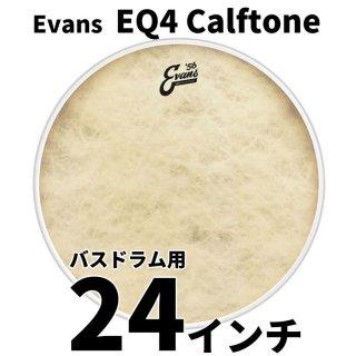 EVANS(エバンス) EQ4 カーフトーン 24インチ バスドラム打面用ヘッド BD24GB4CT