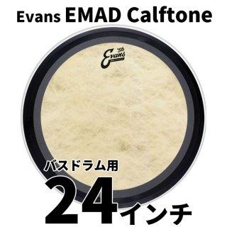 EVANS(エバンス) EMAD カーフトーン 24インチ バスドラム打面用ヘッド BD24EMADCT