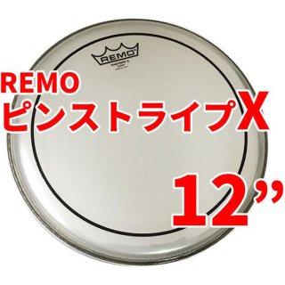 REMO (レモ) ピンストライプ X 12インチ REMO PSX-312BE