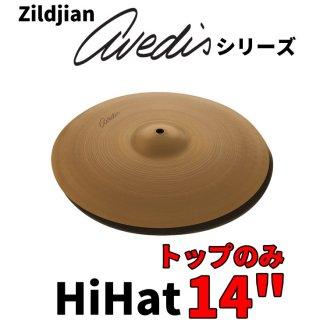 "Zildjian (ジルジャン) A アベディス シリーズ ハイハット トップのみ 14インチ A Avedis HiHat Top 14"""