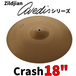 "Zildjian (ジルジャン) A アベディス シリーズ クラッシュ 18インチ A Avedis Crash 18"""