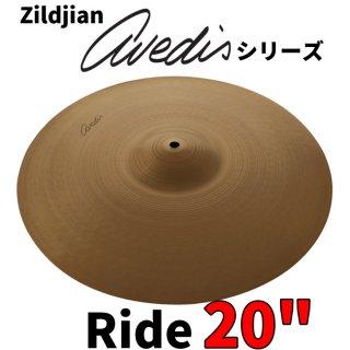"Zildjian (ジルジャン) A アベディス シリーズ ライド 20インチ A Avedis Ride 20"""