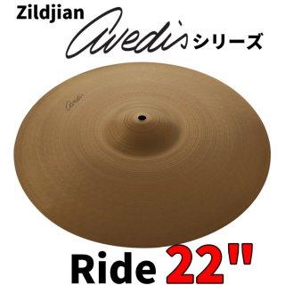 "Zildjian (ジルジャン) A アベディス シリーズ ライド 22インチ A Avedis Ride 22"""