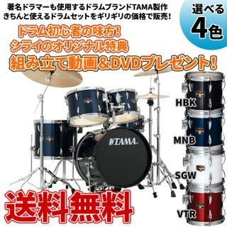 TAMA (タマ) タマ ドラムセット インペリアルスター 椅子・シンバル付  IP58H6HC