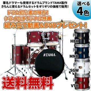 TAMA (タマ) タマ ドラムセット インペリアルスター 椅子・シンバル付 IP52H6HC