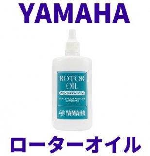 YAMAHA (ヤマハ)  ローターオイル RO4