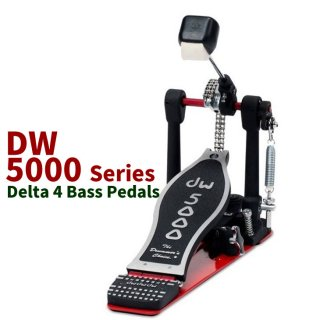 dw (ディーダブリュ) 5000シリーズ シングルペダル アクセレレータータイプ DW-5000AD4