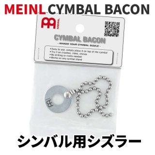 MEINL (マイネル) CYMBAL BACON シンバル用シズラー