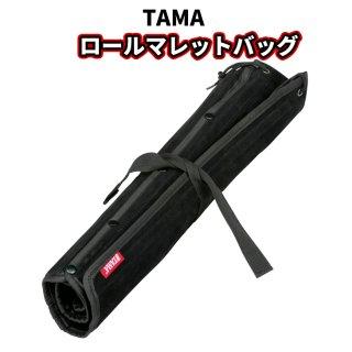 TAMA (タマ) ロールマレットバッグ MBR02
