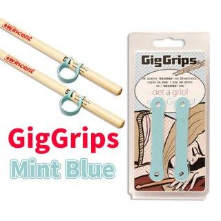 GigGrips (ギググリップ) ミントブルー 1ペア分 【シライミュージックオリジナルの説明書付】<br>【追跡可能メール便 送料無料】