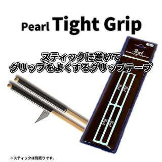Pearl (パール) グリップテープ タイトグリップ ブラック【2ペア分】Tight Grip TG-1<br>【追跡可能メール便 送料無料】