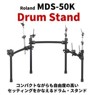 Roland (ローランド) ドラムスタンド Drum Stand MDS-50K