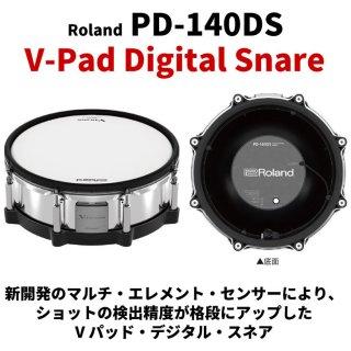 Roland (ローランド) V パッド・デジタル・スネア 14インチ V-Pad Digital Snare PD-140DS