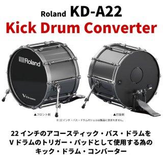 Roland (ローランド) キック ドラム コンバーター 22インチ Kick Drum Converter KD-A22