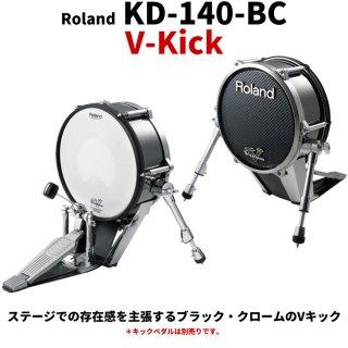 Roland (ローランド) Vキック V-Kick KD-140-BC
