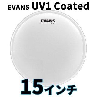 EVANS(エバンス) UV1 コーテッド 15インチ タム打面用ヘッド B15UV1
