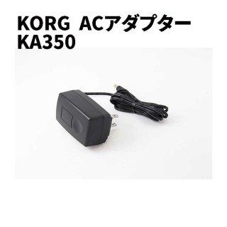 KORG (コルグ) ACアダプター KA350